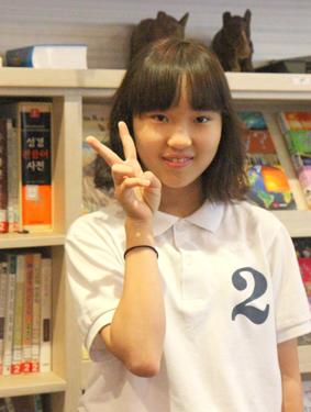 박다혜.JPG