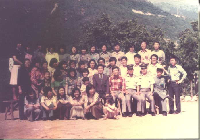 첫수양회(1977년).jpg