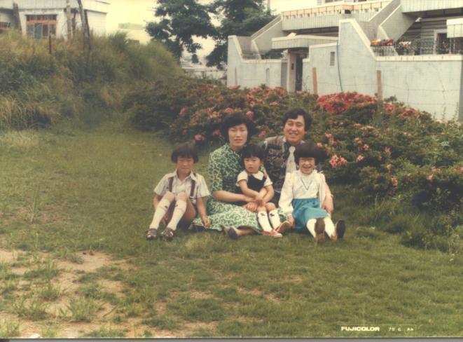 가야home(1979년).jpg
