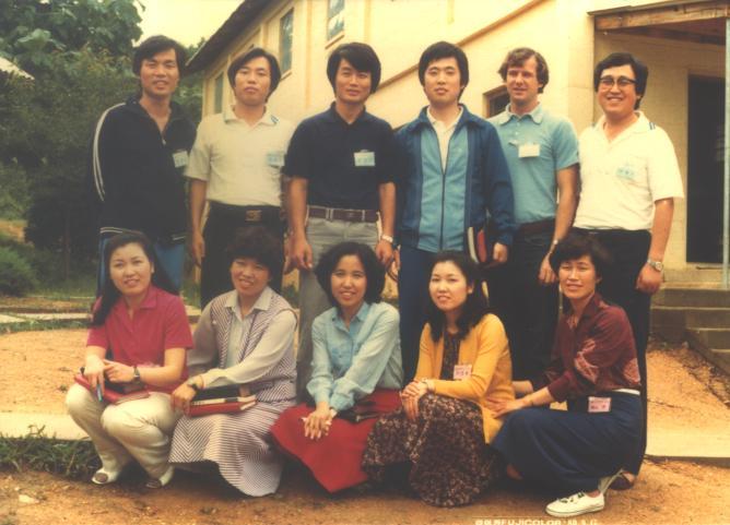 팀리더수양회(1980년).jpg