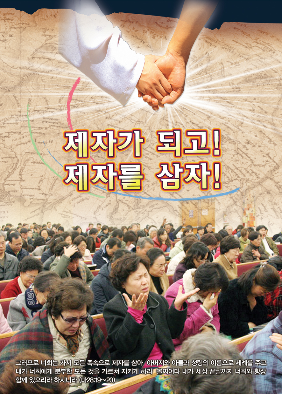 동양선교교회 4.jpg
