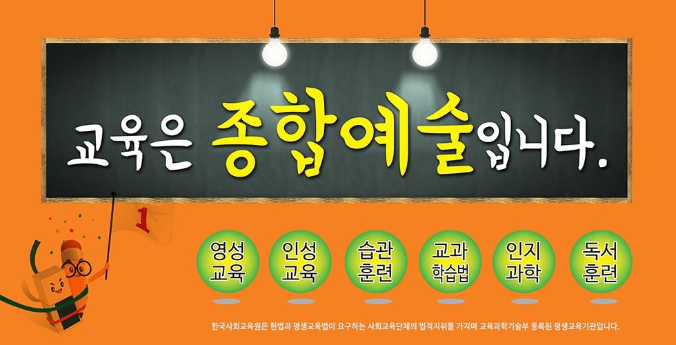 오투 비전스쿨 소개-교육과정