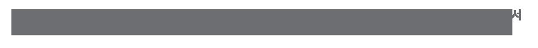 세계로선교회는 한국세계선교협의회(KWMA)가입된 국제적이고 복음적이며 초교파적인 기독교 선교단체로서  세계21개국에 160명의 선교사를 파송하여 각처에서 주님의 대사명을 힘있게 감당해 나가고 있습니다.